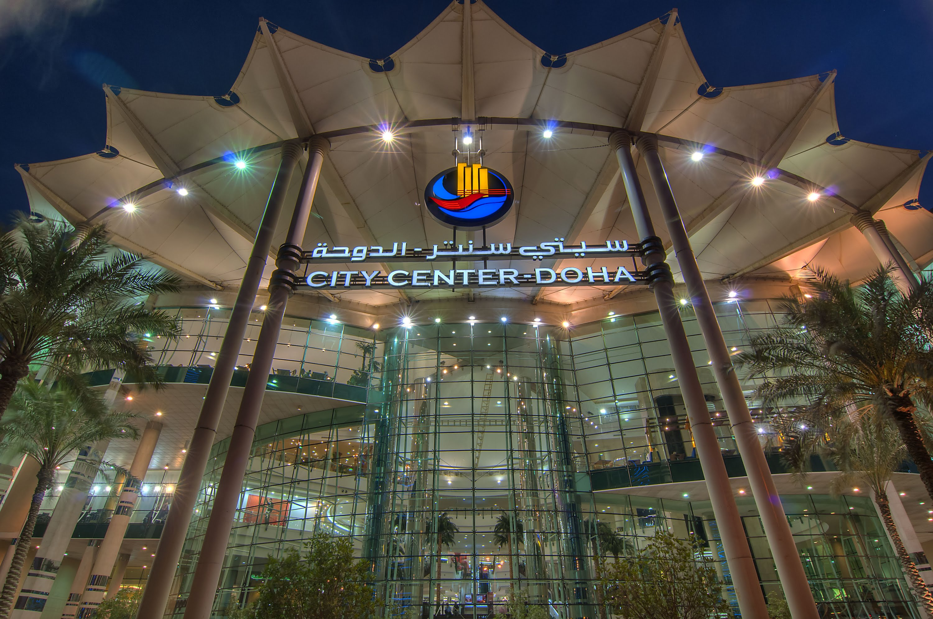 City Center Doha